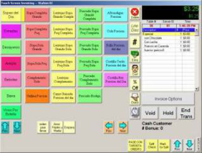 Restaurant Pro Express Restaurant Pro Express POS Software